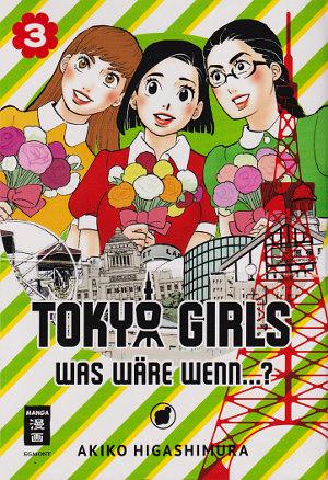 Tokyo Girls Band 3