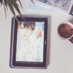 Rezension Manga Blue Lust
