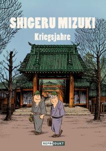 Mizuki Coverkriegsjahre Manga