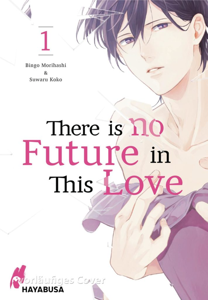 There is no Future in This Love