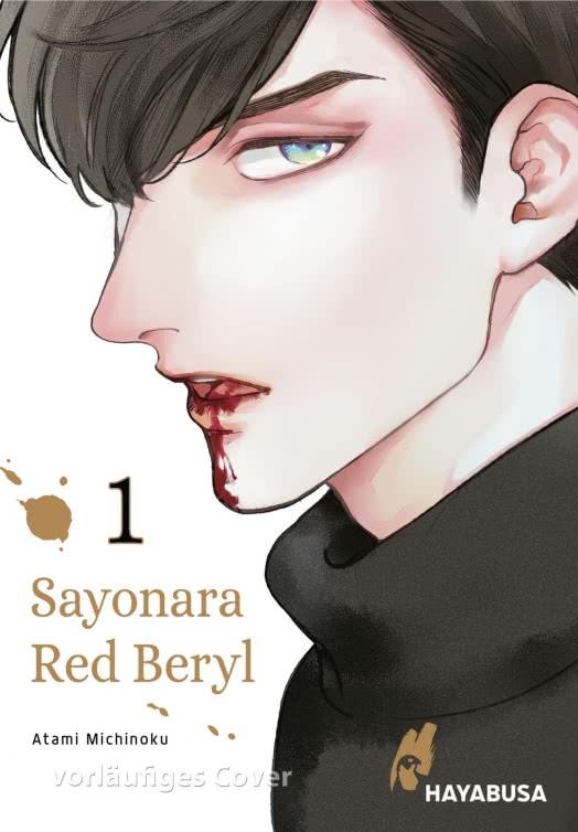 sayonara red beryl 1 Manga