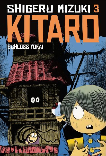 Kitaro Band 3